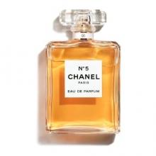 screenshot_2019-09-18-chanel-eau-de-parfum-edp-online-kopen-bij-douglas-nl